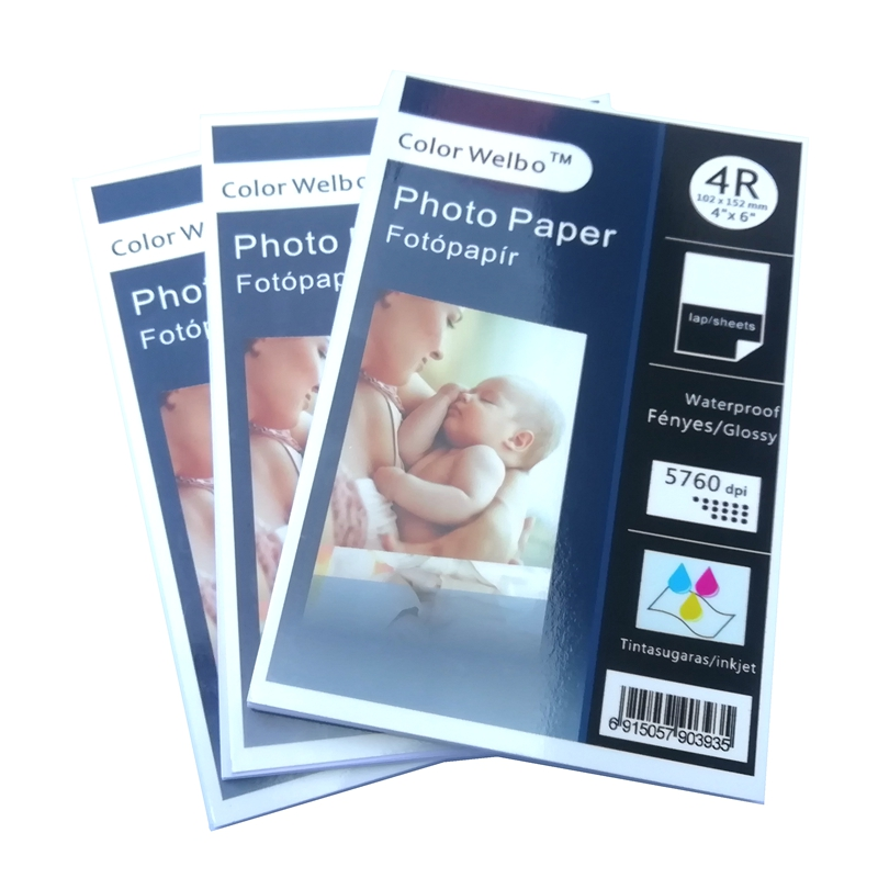 20 Sheets Packing Premium 230g Inkjet Printer Photo Paper 4