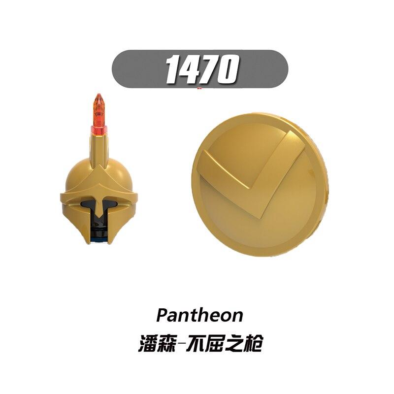 1470(潘森-不屈之枪- Pantheon)