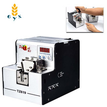 Feeder Screw-Machine Automatic Handheld Display Savings Improvement-Cost Digital