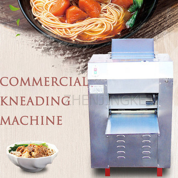 Kneading Dough Machine 220v/380V Dumpling Wrapper Stainless Steel Vertical Electric Press Rolled Noodles Pasta 2KW Commercial electric noodle press commercial large automatic noodles machine stainless steel high power 2 2kw restaurant canteen appliances