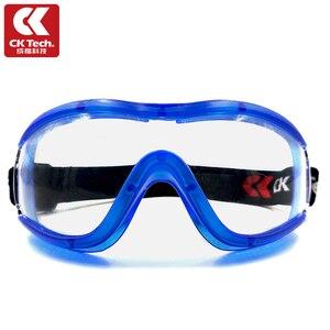 Image 3 - CK Tech. الأطفال نظارات حماية نظارات يندبروف مكافحة سبلاش واقية العين نظارات الطفل نظارات نظارات الاطفال في الهواء الطلق