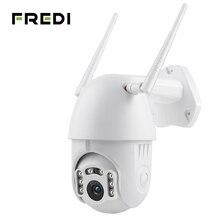 FREDI Auto seguimiento impermeable al aire libre cámara IP 1080P velocidad Domo cámaras de vigilancia inalámbrica WiFi seguridad CCTV Cámara YCC365