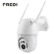 Fredi 자동 추적 방수 야외 ip 카메라 1080 p 속도 돔 감시 카메라 무선 와이파이 보안 cctv 카메라 ycc365