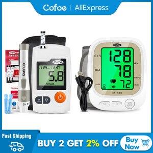 Image 1 - Cofoe Yili glukometr/glukometr medyczny z 50 szt. Paski testowe i lancety + elektroniczny naramienny Monitor ciśnienia krwi/tonometr