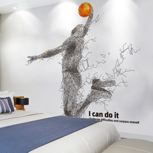 Basketball Player Wall Stickers DIY Cartoon Wall Decals for Kids Rooms Nursery Gymnasium Home Decoration