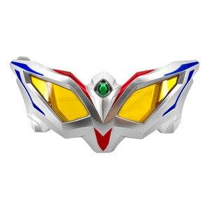 Bandai Ultraman Jade Ultraman-Новые Siro очки 11747