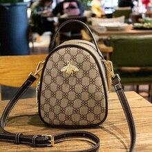 Three compartment handbag 2019 new wave fashion wild single shoulder Messenger bag printing bee