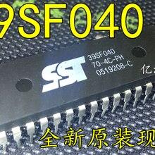 5 шт./лот SST39SF040-70-4C-PH