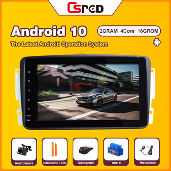 Csred 8in Full Touch Screen IPS DSP Auto Radio For Mercedes Benz CLK-Class W209 C209 W168 GPS Navigation Stereo Head Unit SWC image