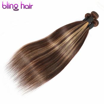 Bling hair 4 27 wyróżnij kości pasma prostych włosów brazylijski wiązki ludzkich włosów 1 3 4 sztuk brązowy Remy do przedłużania włosów podwójne pasma tanie i dobre opinie Proste CN (pochodzenie) Brazylijskie włosy NONE Po ondulacji Tkactwo Ludzkie włosy Podwójny wątek robiony maszynowo