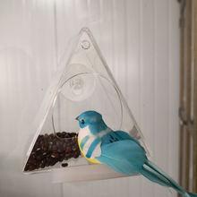 Круглая/Треугольная кормушка для птиц оконная Прозрачный декор