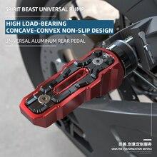 Geist beast hinten pedal motorrad zubehör Huanglong 300 BN600 motorrad universal anti skid verbreitert pedal kostenloser versand