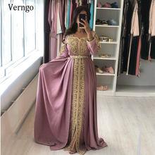 Verngo марокканский кафтан пыльно Розовый Формальные Вечерние