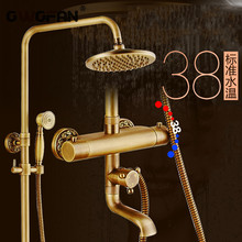 Wall Mount 8 inch Thermostatic Bathroom Shower Faucet Mixer Taps Dual Handle with Hand Held Antique Finish XE-8899