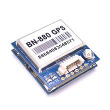 BN-880 BN880 gps двойной модуль компас с кабелем для APM 2,6 2,8 Pixhawk 2.4.7 PIX 2.4.8