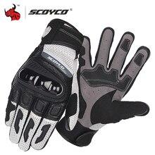 SCOYCO rękawice motocyklowe letnie oddychające rękawice Moto rękawice motocrossowe z włókna węglowego funkcja dotykowa Guantes Moto rękawiczki jeździeckie #