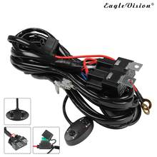 Adeeing 9-16V 300W Car LED Light Bar Wiring Harness With On/Off Relay Switch Kit off road led light bar for passat b6(China)