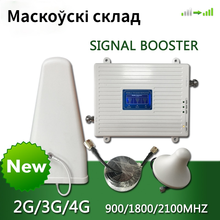 Gsm 2g 3g 4g telefone celular impulsionador banda tri móvel amplificador de sinal lte repetidor celular gsm dcs wcdma 900 1800 2100, faixa 1/3/8