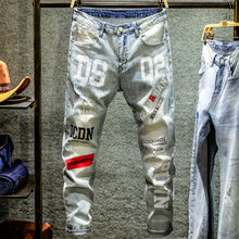 Mens Fashion Brand Pencil Jeans Skinny Ripped Destroyed Stretch Slim Fit Hop Hop Pants With Holes For Men Print Embroidery Jeans 2017 fashion hi street mens destroyed jeans with zippers ripped hip hop jeans with holes on the knee distressed denim joggers