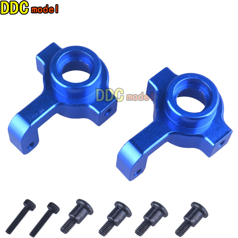 2PCS A2507 Blue Mental Front RC Car Steering Cup For 1/16 1621 1625 1631 1635 1651 1655 Vehicle Models