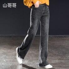Shangege women wide leg jeans tassel high waist loose long trousers free shipping