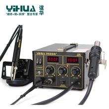 Hot Air Repair Rework Station With Digital SMD Soldering Iron Tip  YIHUA 968DA+
