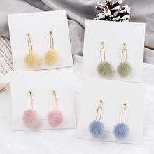 Японские корейские модные милые карамельные серьги с шариками