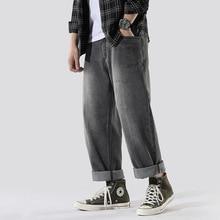 #2662 Autumn 2019 Straight Wide Leg Jeans Men Black Blue Loose Japanese Streetwear Hip Hop For Full Length Biker