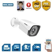H265 hd 2mp 4mp 5mp ip камера безопасности poe 50 mp металлическая