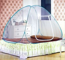 Foldable Automatic Installation Yurt Camping Mosquito Nets Yurt Prevent Insect Pop Up Tent Curtains for Beds Bedroom Decor(China)