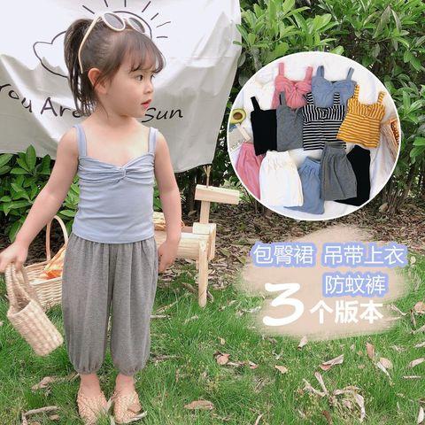 criancas roupas de verao 2020 novas meninas algodao sem mangas colete bebe criancas elastico cabresto