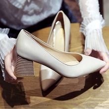 SLHJC – chaussures à talons épais pour femmes, escarpins à bout pointu, 5 cm, bouche en V, Sexy, élégantes, chaussures de bureau, printemps
