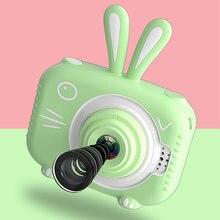 Детская фотокамера с автофокусом мультяшным защитным чехлом