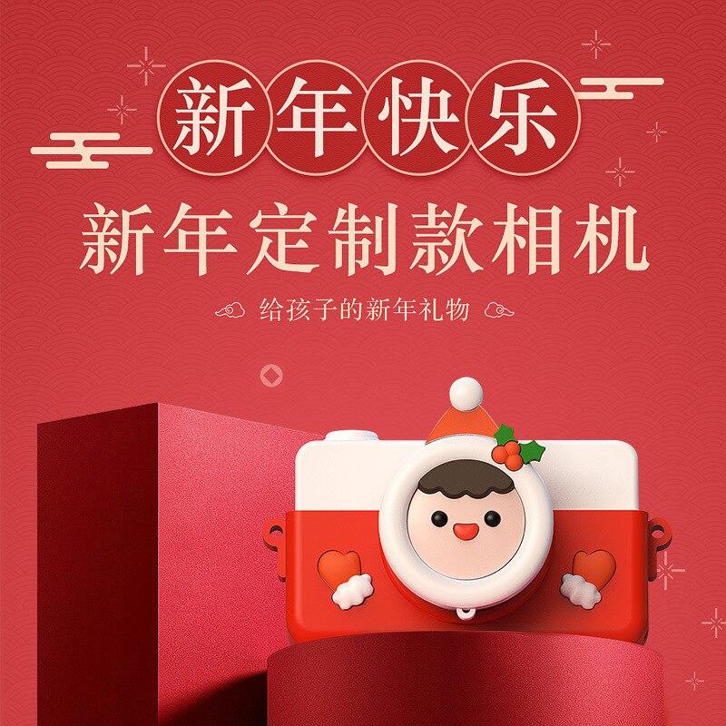 New Year Gift Children Camera 2400w High Jing Digital Cartoon Camera Douyin Hot Selling CHILDREN'S Toy