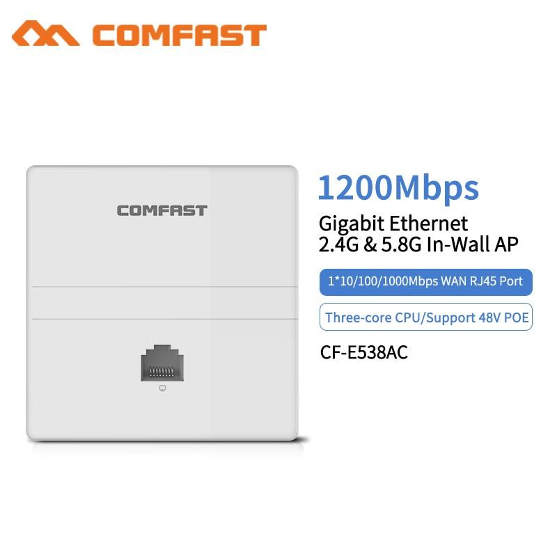 1200 Мбит/с Беспроводной двухдиапазонный в стене AP 2,4 + 5,8 ГГц гигабитный Ethernet точка доступа 802,11 AC отель домой RJ45 Lan маршрутизатор Ретранслятор