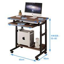 Bedside table Movable computer desk desktop home mobile desk desk lifting desk dormitory small gaming table