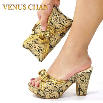 Sexy Style Nigerian Shoe and Bag Set 2020 Fashion African Party Shoes and Bag Shoes with Matching Bags Party Shoes in Fuchsia 8