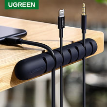 Ugreen Cable Winder Earphone Cable Organizer Silicon Wire Holder For Charger Data Cable Holder Clips for MP3 Mouse,Earphone 2PCS mygeek 2pcs headphones cable organizer wire storage silicon charger cable holder clips winder for mp3 mp4 mouse earphone
