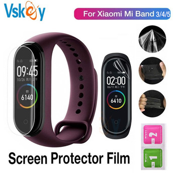 100PCS Soft Screen Protector For Xiaomi Mi Band 5 Smartwatch Miband 4 Ultra Thin Anti Scratch Protective Film (No Tempered Glass