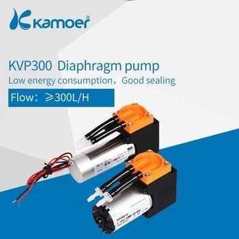 Kamoer KVP300 mini electric air pump brush  motor brushless 12/ 24V micro diaphragm vacuum