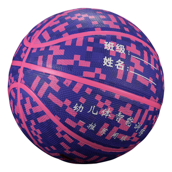 SIRDAR Custom basketball size 7 Print indoor training rubber purple basketball ball for students play games basketball ball image