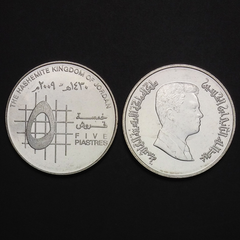 <font><b>Jordan</b></font> <font><b>5</b></font> Piast New Genuine Original Coins 100% Real Issuing Coins Unc image