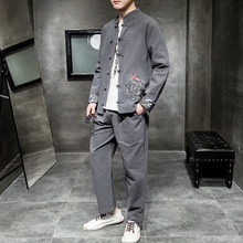 Tang suit men's Han suit antique suit cotton and linen Chinese tunic suit Chinese youth coat spring and autumn(China)