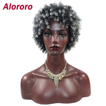 Alororo Afro Curly Synthetic Wig Brazilian Black Ombre Gray Short Wigs for Black Women Heat Resistant Fluffy Natural Wig side parting fluffy long curly synthetic wig