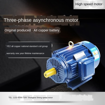 Three-phase asynchronous motor Y90L-4 pole 1.5KW new copper wire national standard motor motor YE2 motor 380v three phase asynchronous motor y2 series motor new copper national standard y132s 4 pole 5 5kw kilowatt copper core 380v