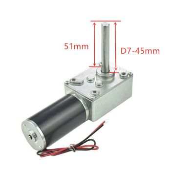 5840-31ZY Worm Gear Motor DC 12 24V High Torque With Reversed Self-Lock D Shape 51MM Extension Shaft For Home Equipment