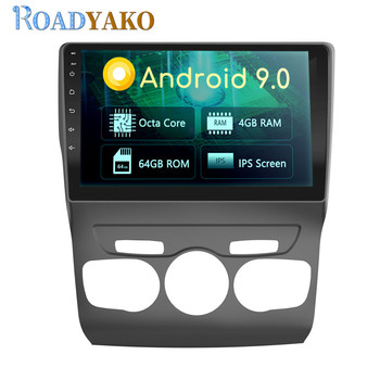 10.1'' Android Car Radio For Citroen C4L 2013- 2017 Stereo Autoradio Car Fascia Frame DVD Player GPS Navigation Multimedia 2 Din image