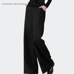 Image 1 - Newest Office Ladies High Waist Full Length Straight Pants Women Trousers Pocket Zipper Fly Plus Size 4XL Black Soft Flat Pants