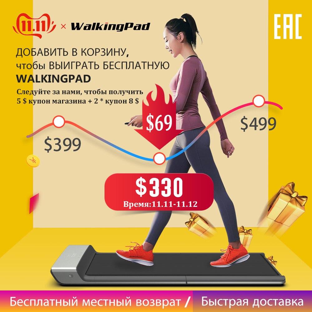 WalkingPad A1 умная электрическая складная беговая дорожка для дома быстрой ходьбы в домашних условиях тренировки для похудения и оздоровления д...