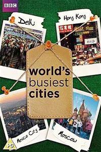 世界上最繁忙的城市[4集全/已完结]
